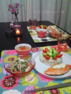 アボカドとトマトのデコ寿司3