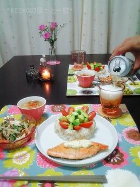 アボカドとトマトのデコ寿司ビールと