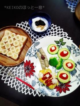 バナナトーストと生ズッキーニプレート