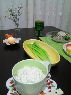 お豆腐ディップとアスパラ