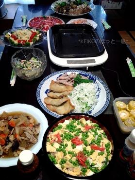 お料理がいっぱい!