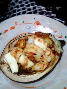 賀茂茄子のオーブン焼き