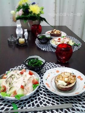 賀茂茄子のオーブン焼きと鶏肉サラダ明太子ソース