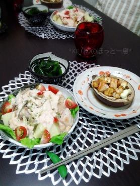 賀茂茄子のオーブン焼きと鶏肉サラダ明太子ソース2