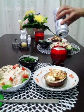 賀茂茄子のオーブン焼きとビール