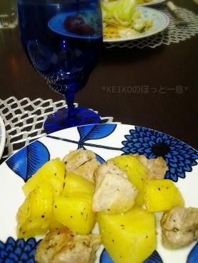 鶏肉とポテトのバジル風味