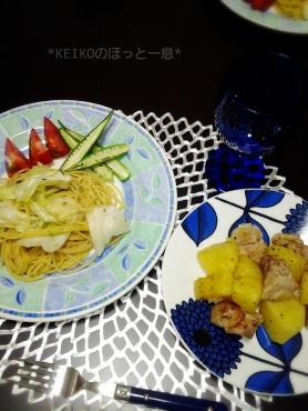 鶏肉とポテトのバジル風味とパスタ
