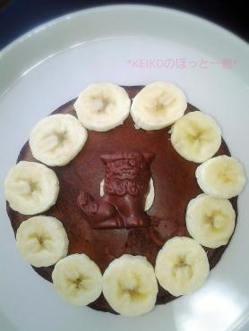 ビタースイートチョコのパンケーキアップ