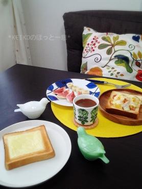 主人特等席とおかわりパン