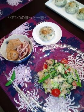 ゴーヤと豚肉のサラダ