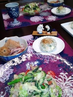 ゴーヤと豚肉のサラダと線香花火ペア2