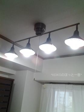食卓の照明クールバージョン