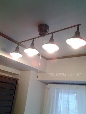 食卓の照明ウォームバージョン