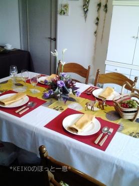 旬を味わう秋のテーブルコーディネート