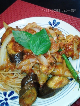 ハーブチキンと野菜たっぷりトマトパスタ2