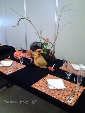ハロウィンのテーブルコーディネートレッスン