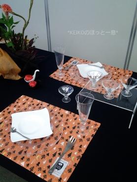 ハロウィンのテーブルコーディネートレッスン2