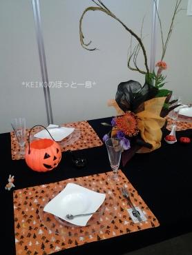 ハロウィンのテーブルコーディネートレッスン3