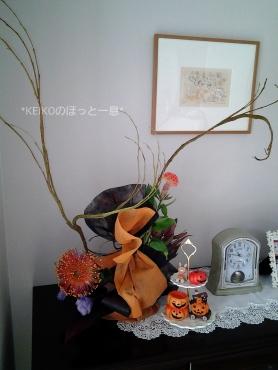 ハロウィンのアレンジメント