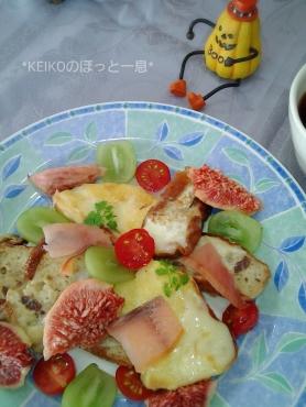 カラフルフレンチトースト2