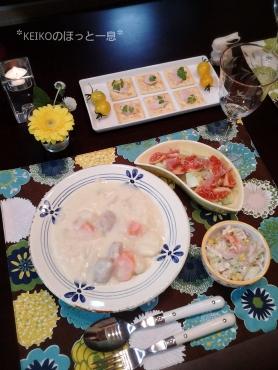 クリームシチューと無花果のサラダ3