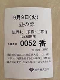 14_9_9_5.jpg