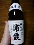 sake250.jpg