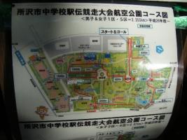 DSCF4227.jpg
