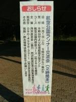 GEDC0107.jpg