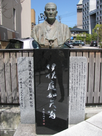 伊佐庭IMG_2098 (1)