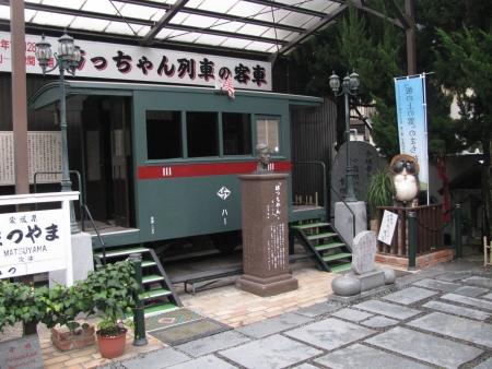夏目1 IMG_1876 (4)