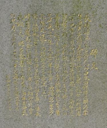 本田  (4)