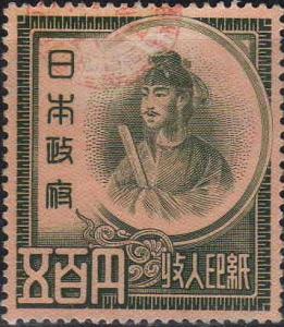 聖徳太子500