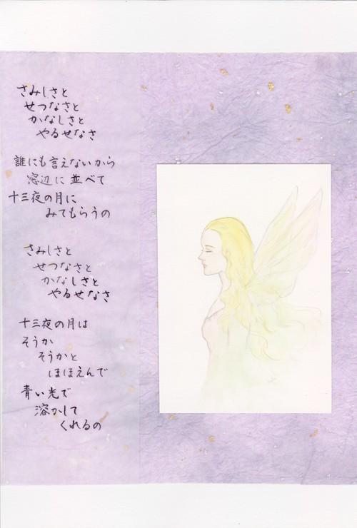 Photo_160