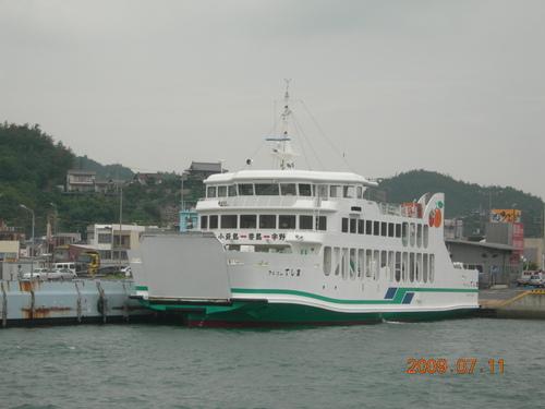 Dscn7260