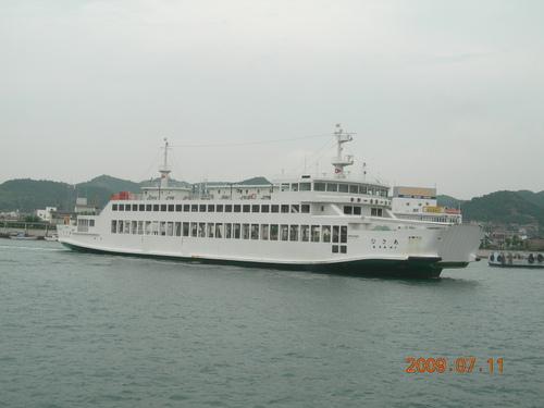 Dscn7256
