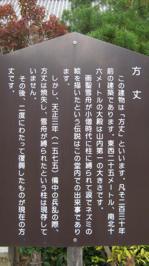 2011_285