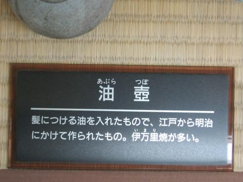 280_2