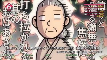 週刊VOCALOIDランキング♯352
