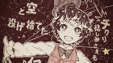【v flower】シャノワールの冒険書【オリジナルMV】