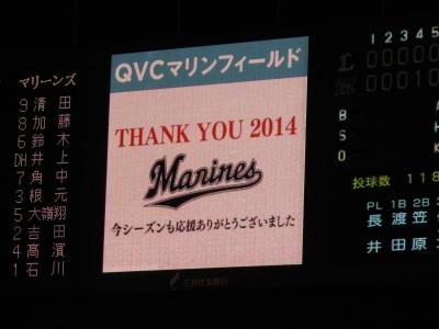 2014_1001_marines_0047_R.jpg
