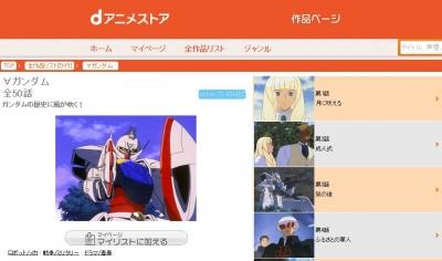 d_anime_01.jpg