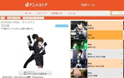 d_anime_02.jpg