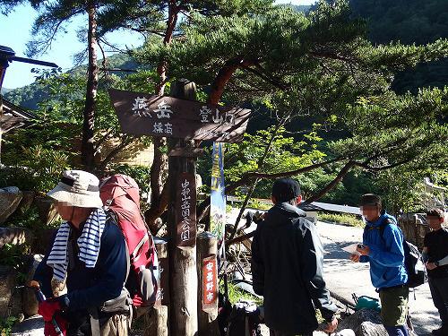 20140902_yarigatake-002.jpg