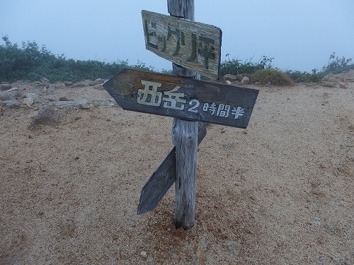 20140902_yarigatake-032.jpg