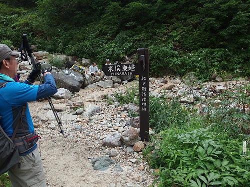 20140902_yarigatake-072.jpg