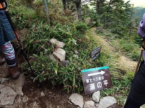 20140914_kurohuyama-010.jpg