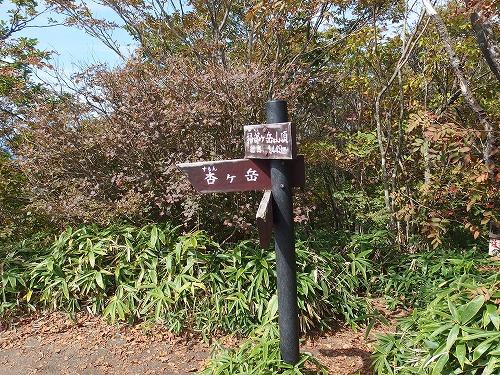 20140923_kamonngatake-007.jpg
