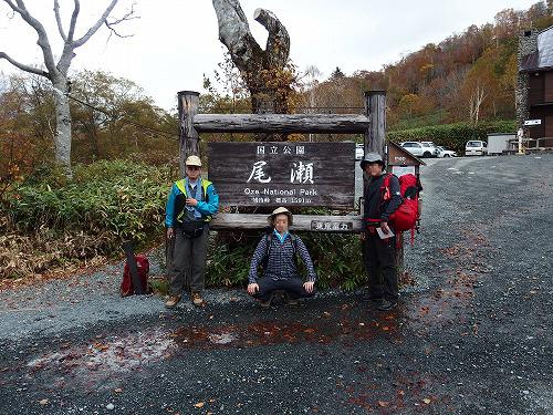 20141010_oze-002.jpg