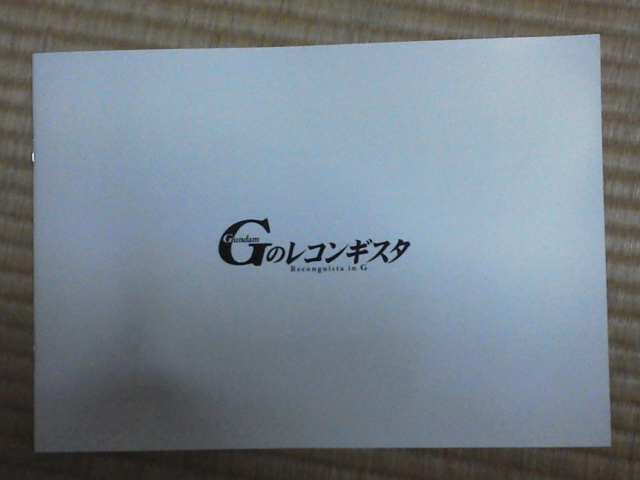 2014082619120001.jpg